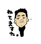 たけしのぴー第2(個別スタンプ:22)