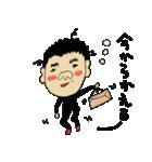 たけしのぴー第2(個別スタンプ:23)