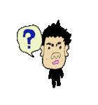 たけしのぴー第2(個別スタンプ:26)