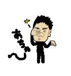 たけしのぴー第2(個別スタンプ:29)