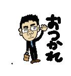 たけしのぴー第2(個別スタンプ:31)
