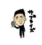 たけしのぴー第2(個別スタンプ:32)