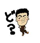 たけしのぴー第2(個別スタンプ:34)