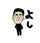 たけしのぴー第2(個別スタンプ:36)