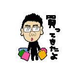 たけしのぴー第2(個別スタンプ:37)