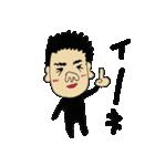 たけしのぴー第2(個別スタンプ:39)