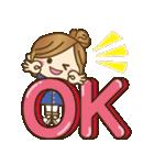 【毎日つかえる言葉♥敬語編】ゆるカジ女子(個別スタンプ:01)