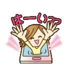 【毎日つかえる言葉♥敬語編】ゆるカジ女子(個別スタンプ:02)