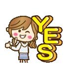 【毎日つかえる言葉♥敬語編】ゆるカジ女子(個別スタンプ:03)