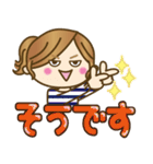 【毎日つかえる言葉♥敬語編】ゆるカジ女子(個別スタンプ:04)