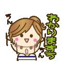 【毎日つかえる言葉♥敬語編】ゆるカジ女子(個別スタンプ:06)