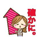 【毎日つかえる言葉♥敬語編】ゆるカジ女子(個別スタンプ:07)