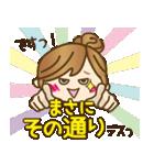 【毎日つかえる言葉♥敬語編】ゆるカジ女子(個別スタンプ:08)