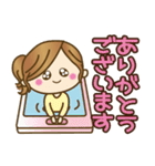【毎日つかえる言葉♥敬語編】ゆるカジ女子(個別スタンプ:09)
