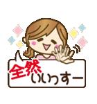 【毎日つかえる言葉♥敬語編】ゆるカジ女子(個別スタンプ:11)