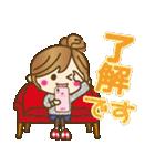 【毎日つかえる言葉♥敬語編】ゆるカジ女子(個別スタンプ:12)