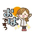 【毎日つかえる言葉♥敬語編】ゆるカジ女子(個別スタンプ:13)