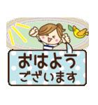 【毎日つかえる言葉♥敬語編】ゆるカジ女子(個別スタンプ:17)