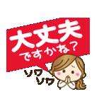 【毎日つかえる言葉♥敬語編】ゆるカジ女子(個別スタンプ:21)