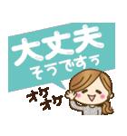 【毎日つかえる言葉♥敬語編】ゆるカジ女子(個別スタンプ:22)