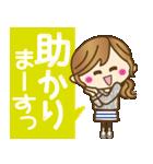 【毎日つかえる言葉♥敬語編】ゆるカジ女子(個別スタンプ:23)