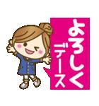 【毎日つかえる言葉♥敬語編】ゆるカジ女子(個別スタンプ:24)
