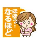 【毎日つかえる言葉♥敬語編】ゆるカジ女子(個別スタンプ:25)