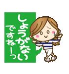 【毎日つかえる言葉♥敬語編】ゆるカジ女子(個別スタンプ:28)