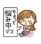 【毎日つかえる言葉♥敬語編】ゆるカジ女子(個別スタンプ:34)