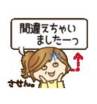 【毎日つかえる言葉♥敬語編】ゆるカジ女子(個別スタンプ:36)