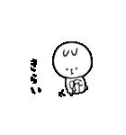 しろまるスタンプ(個別スタンプ:08)