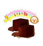 チョコレートandバレンタイン(個別スタンプ:02)