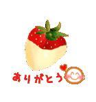 チョコレートandバレンタイン(個別スタンプ:04)