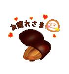 チョコレートandバレンタイン(個別スタンプ:06)