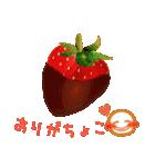 チョコレートandバレンタイン(個別スタンプ:08)