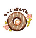 チョコレートandバレンタイン(個別スタンプ:10)