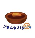 チョコレートandバレンタイン(個別スタンプ:12)
