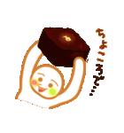 チョコレートandバレンタイン(個別スタンプ:15)