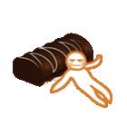 チョコレートandバレンタイン(個別スタンプ:22)