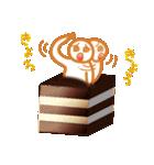 チョコレートandバレンタイン(個別スタンプ:23)