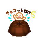 チョコレートandバレンタイン(個別スタンプ:24)