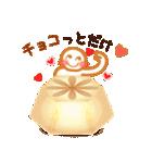 チョコレートandバレンタイン(個別スタンプ:28)