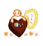 チョコレートandバレンタイン(個別スタンプ:30)