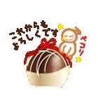 チョコレートandバレンタイン(個別スタンプ:31)