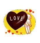 チョコレートandバレンタイン(個別スタンプ:32)