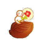 チョコレートandバレンタイン(個別スタンプ:33)