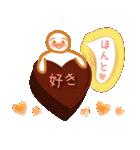 チョコレートandバレンタイン(個別スタンプ:34)