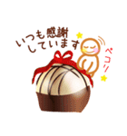 チョコレートandバレンタイン(個別スタンプ:35)
