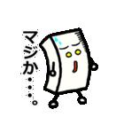 毒顔とうふ【よく使う言葉日常会話編】(個別スタンプ:02)