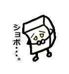 毒顔とうふ【よく使う言葉日常会話編】(個別スタンプ:03)